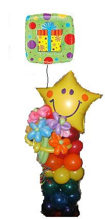 #CH7 - 3.5ft Tall Star Face for Any Occasion, Delivery Tulsa & Surrounding Area
